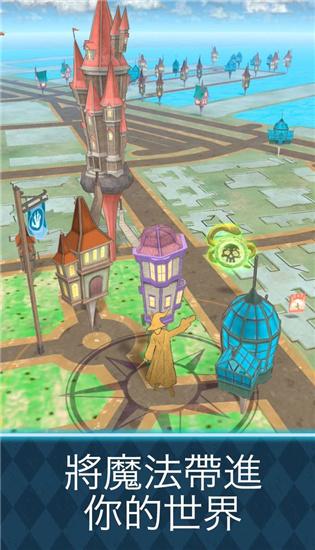 哈利波特巫师联盟游戏下载截图