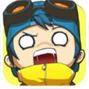 奇葩战斗家游戏下载