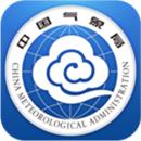 中国气象app