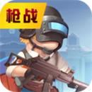 勇士枪战少年游戏下载