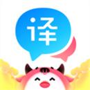 百度翻译下载app