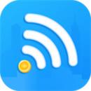 wifi流量管家下载安装