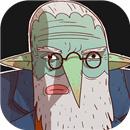 星陨传说:流浪者的故事破解版