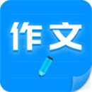 写作app