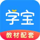 学宝app苹果版下载