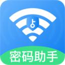 幻影wifi官方下载
