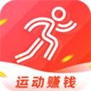 趣步运动app下载
