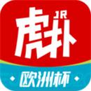 虎扑app极速版下载