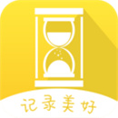 时光达人app