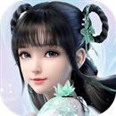 梦幻新诛仙游戏下载