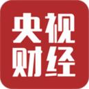 央视财经app官方下载