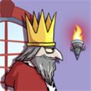 我要当国王下载普通版