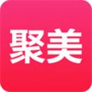 聚美app官方下载