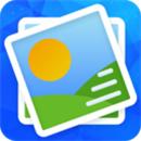 图片编辑加文字软件下载