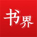 杨浦书界app