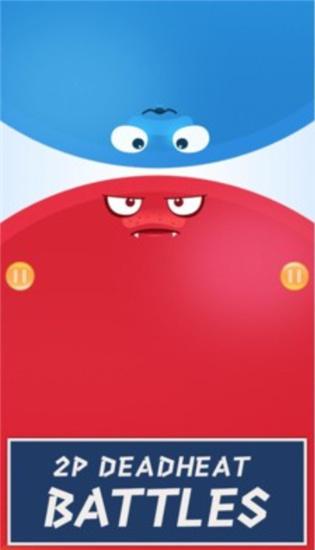红与蓝游戏下载截图