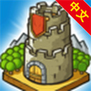 成长城堡无限金币钻石版下载
