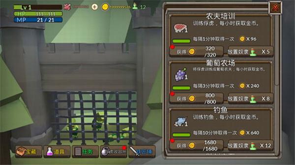 成长王国中文破解版截图