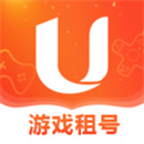 u号租平台官方下载