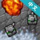 铁锈战争最新版2.0.4中文版下载