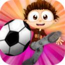 安杰洛的足球游戏下载