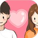 谈一场恋爱游戏下载
