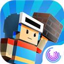 砖块迷宫建造者最新版2.54