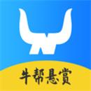 牛帮悬赏app下载