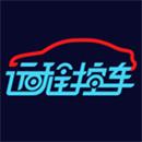 远程控车app下载
