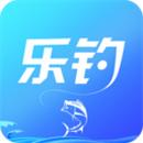 乐钓钓鱼App