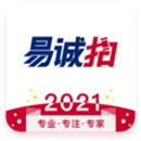 易诚拍app官网下载