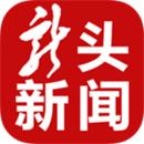龙头新闻网页版