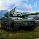 坦克大对战游戏