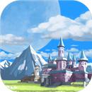 古城公主游戏下载