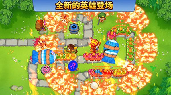 气球塔防6破解版下载截图