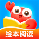 kada故事下载app