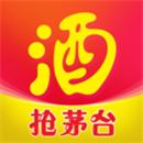 酒仙网官方网app下载