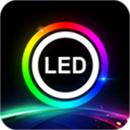 led lamp下载