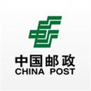 中国邮政下载最新版本