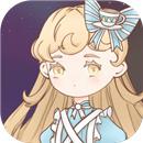 绮世裁缝铺游戏下载中文版