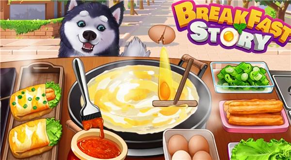 楼下的早餐店怎么升级游戏版本?楼下的早餐店升级游戏版本攻略
