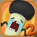 最囧游戏2下载安装