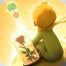 小王子的幻想谜境游戏下载