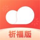 移动彩云app下载