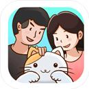 他和她的猫游戏下载