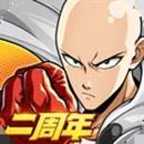 一拳超人最强之男官网下载