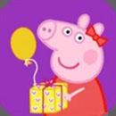 小猪佩奇联欢会下载安装