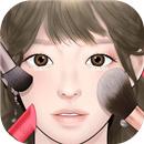 美妆达人游戏下载苹果