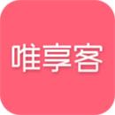 唯享客app下载手机版