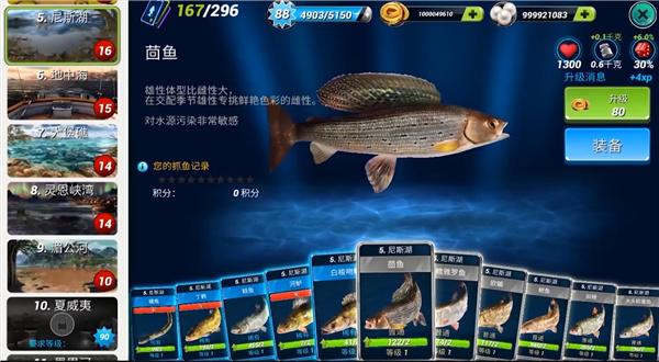 钓鱼大对决怎么升级鱼竿?钓鱼大对决升级鱼竿攻略